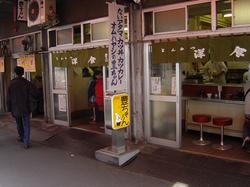 20060423toyochan.jpg