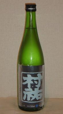 20060705a-murayuutae.jpg