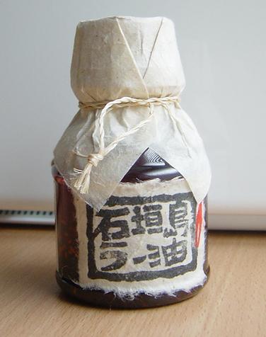 20060718ishigakijimararyu.jpg