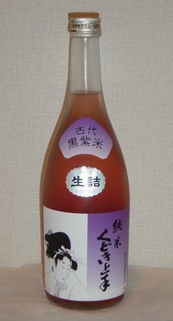 20060720a-kudoki-kokushi.jpg