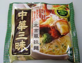 20061002chukazanmai.jpg