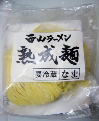 20061027n-nishiyamajuku.jpg