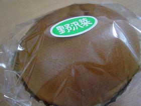 20070122nozawanapan.jpg