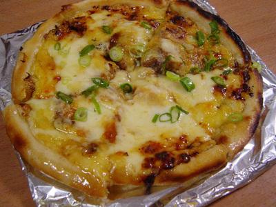 20070124shutoupizza.jpg