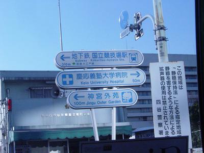 20070201-01.jpg