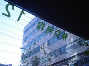 20070201-03.jpg