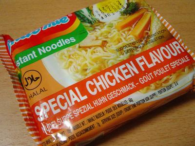 20070201n-chicken.jpg