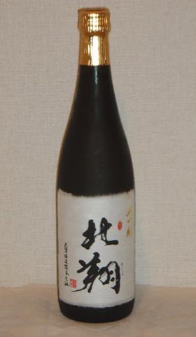 20070208a-hokushou.jpg