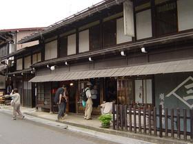 20070226hida.jpg