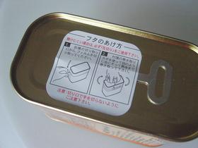 20070508washitapork02.jpg