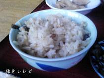 20081109okw_ayumeshi.jpg