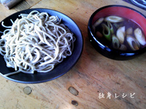 20081109okw_jidorisoba.jpg