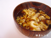 20081112s-misokakitama.jpg