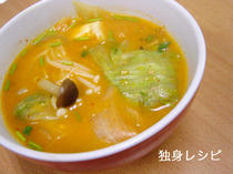 20081121s-lettucepaxikorean.jpg