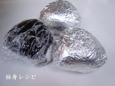 20090415onigiri.jpg