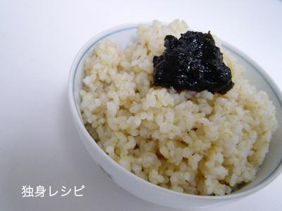 20090419noritsukudani.jpg