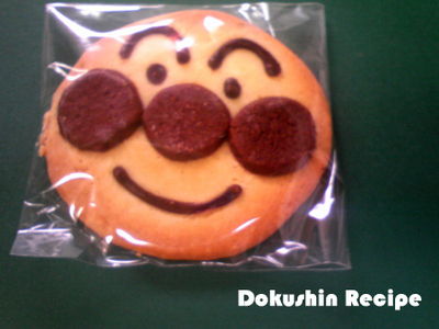 20090507anpanmancookie.jpg