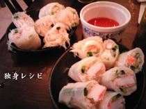 20090515pt-namaharumaki.jpg