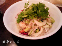 20090515pt-yamunsen.jpg