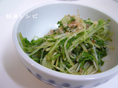 20090729mizunaohitashi.jpg