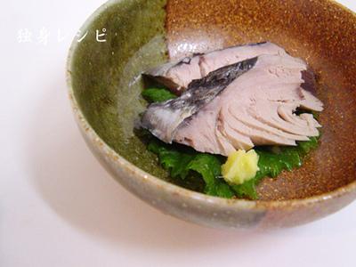 20090812namaribushisashi.jpg