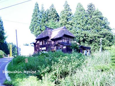 20090818art_ubusunanoie.jpg