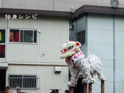 20090902ct_shishi01.jpg