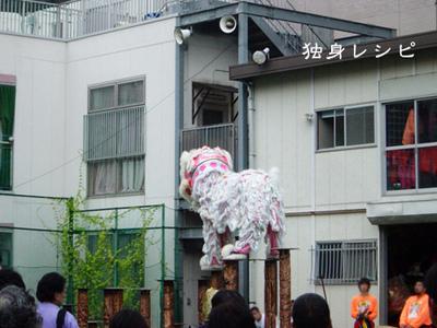 20090902ct_shishi02.jpg