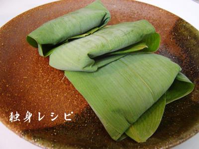20090915sasamochi01.jpg