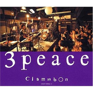 clammbon3peace.jpg