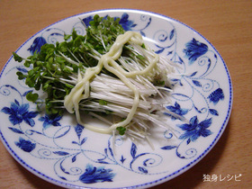 20070812broccolisprout.jpg