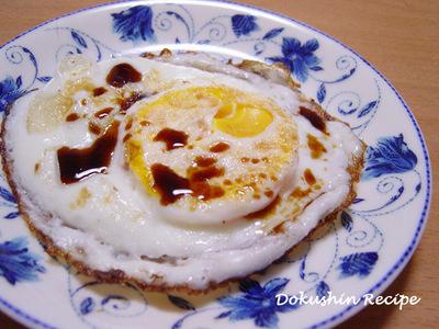 20070829medamayaki.jpg