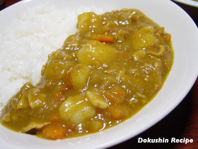 20070920c-hahacurry.jpg