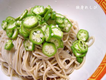 20070921n-okurasoba.jpg
