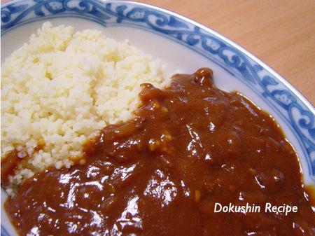 20071003hayashicouscous.jpg