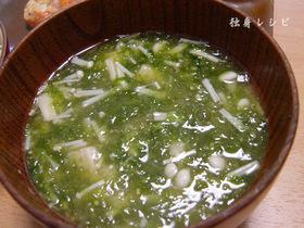 20071018s-aosaenoki.jpg