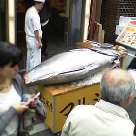 20071103maguro.jpg