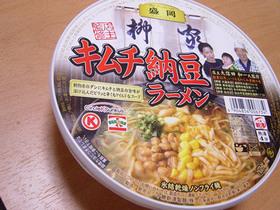 20071207n-nattoukimuchi02.jpg