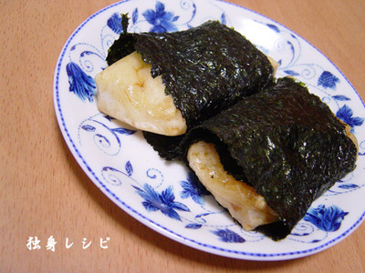 20080107isobemochi.jpg