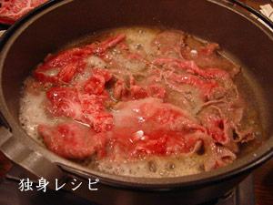 20080114sukiyaki_04.jpg