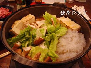 20080114sukiyaki_05.jpg