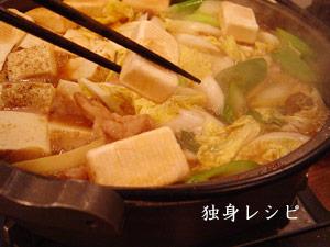 20080114sukiyaki_06.jpg