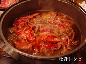 20080114sukiyaki_main.jpg