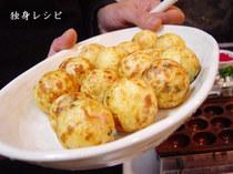 20080114sukiyaki_takoyaki01.jpg