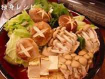 20080114sukiyaki_yasai.jpg