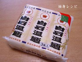 20080122n-shiraishionmen.jpg