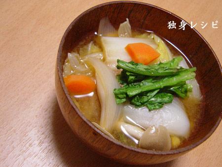 20080209s-yasaimiso.jpg