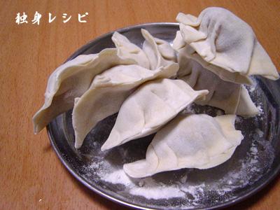 20080217ch-sansyouhaku02.jpg