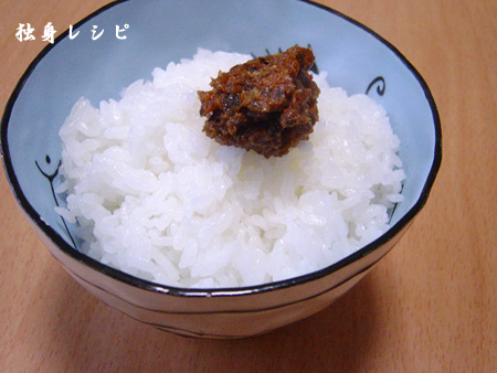 20080223popporogohan.jpg