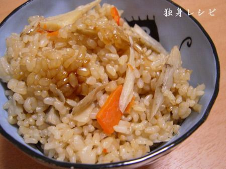 20080317genmaigobou.jpg